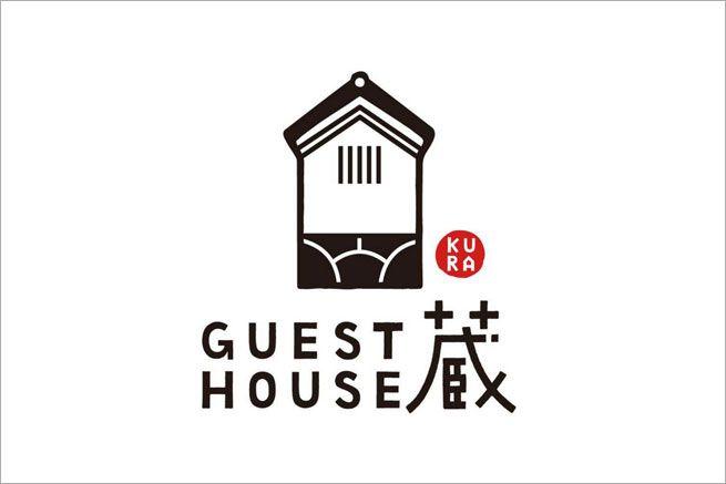 GUEST HOUSE 蔵 #logo #branding もっと見る