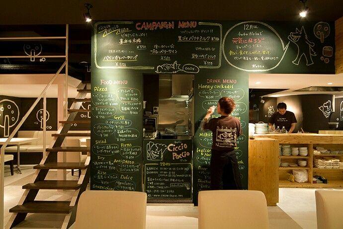 鉄板焼とピザショップ。店舗デザイン;名古屋 スーパーボギー http://www.bogey.co.jp