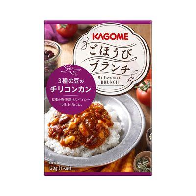 ごほうびブランチ <3種の豆のチリコンカン> - 食@新製品 - 『新製品』から食の今と明日を見る!