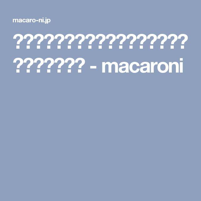 とり出汁しみしみ!ふっくら鶏手羽先の炊き込みご飯  - macaroni