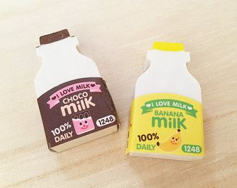 Daily Milk Eraser Set - Brown & Yellow (2 pcs) Korean Stationery Cute Food Erasers E0283