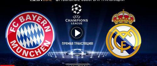 XALIL BLOG: Ligue des Champions, Quart de finale, Match 1 aujo...