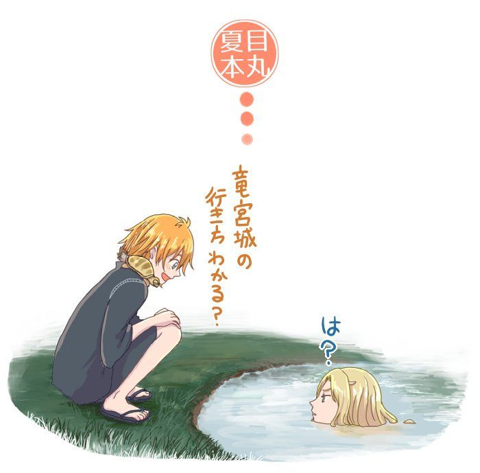 Image result for 夏目本丸