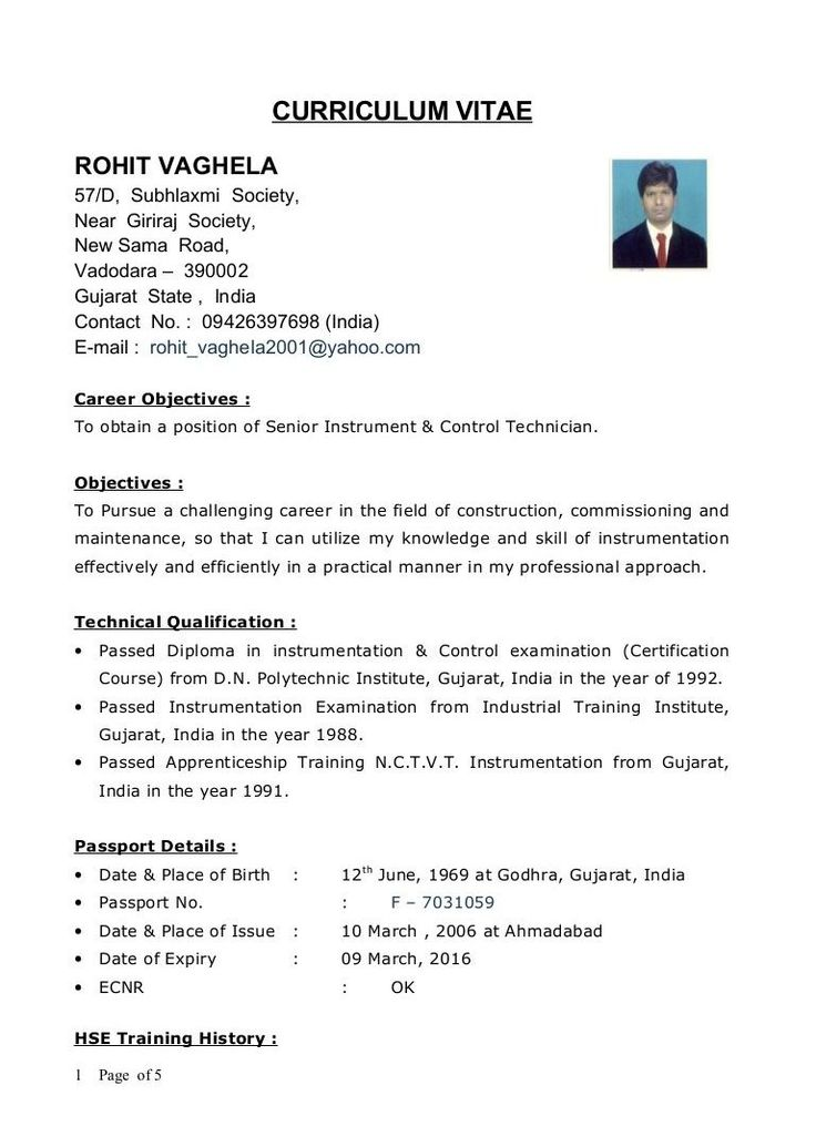 Gujarat Teacher resume template, Resume format