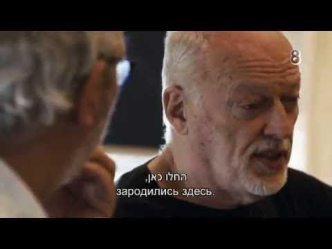 David Gilmour - Wider Horizons (Broadcast Version)