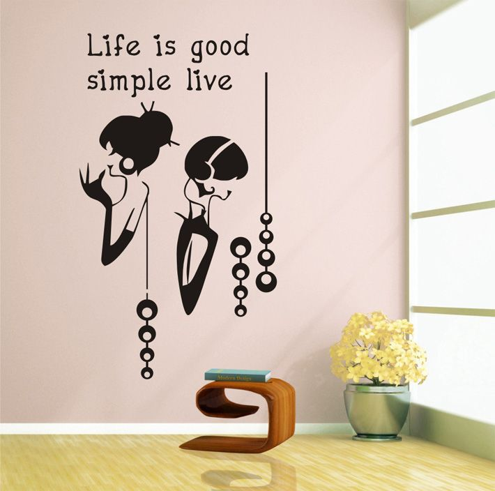 Fashion Shopping Girl makeup girl wall stickers shop and beauty salon clothing store glass wall map