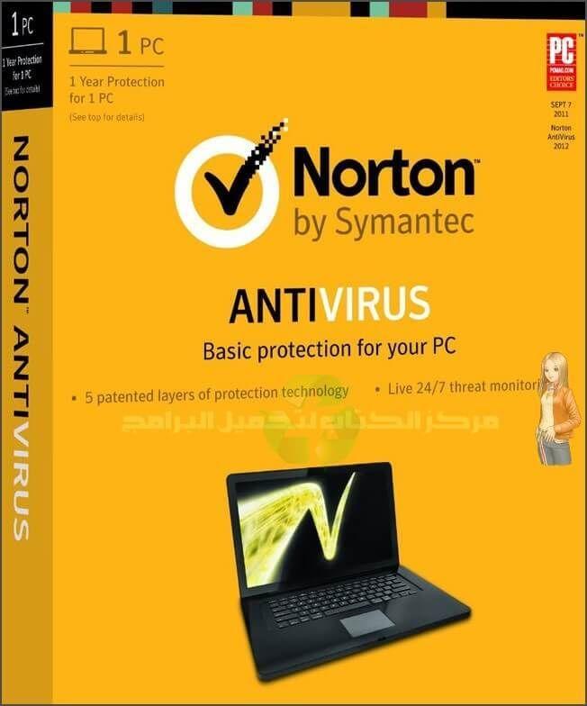 Download Norton AntiVirus 2019 🥇 Protect Your PC & Mobile | pc