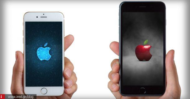 iPhone Wallpapers Apple logo #2