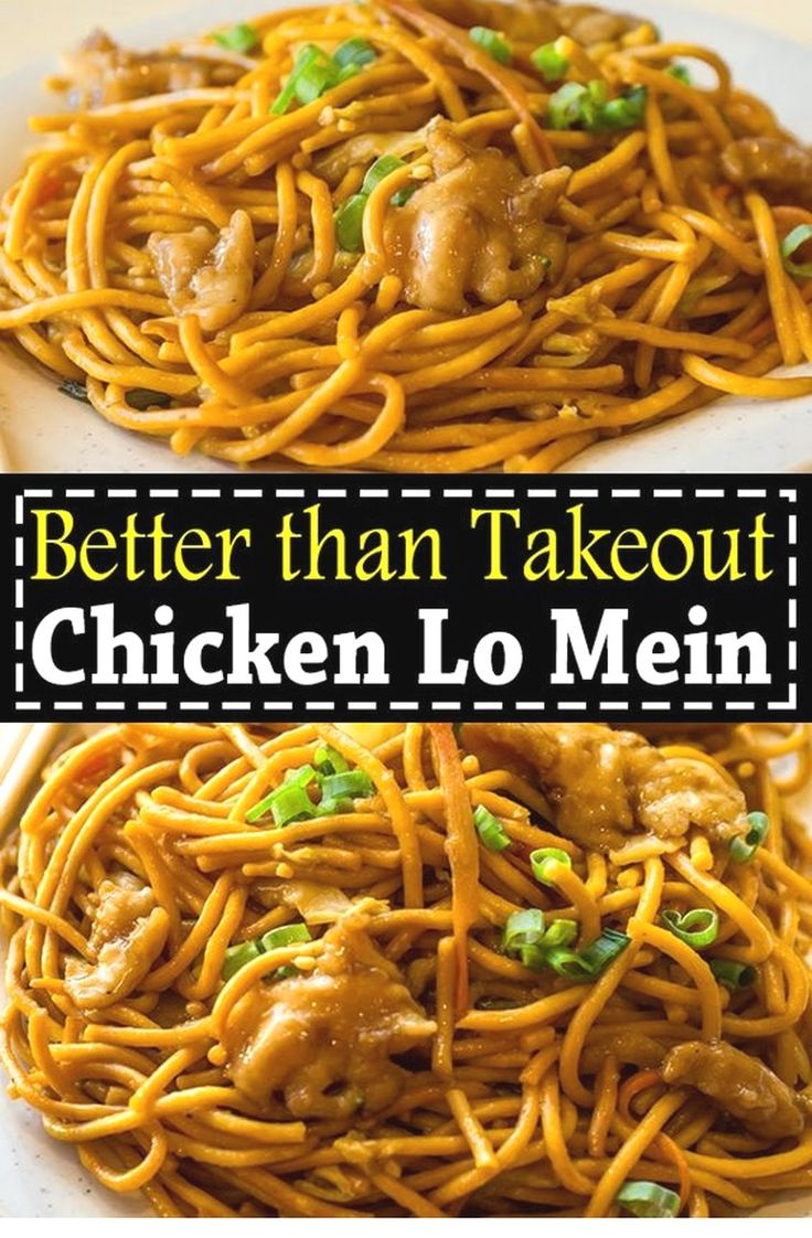 Chicken Lo Mein | Chicken Recipes