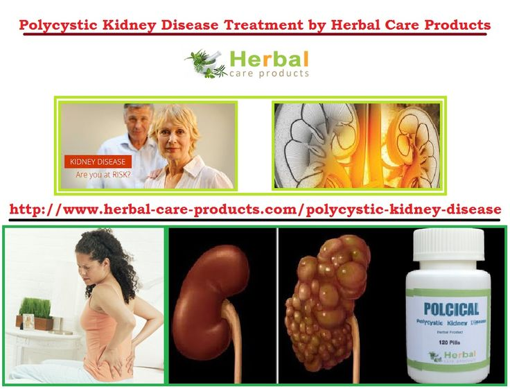 Treatment Of Polycystic Kidney Disease Causes for Symptoms PKD