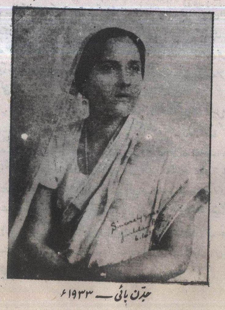 https://flic.kr/p/QfibHb | Jaddan Bai in 1933