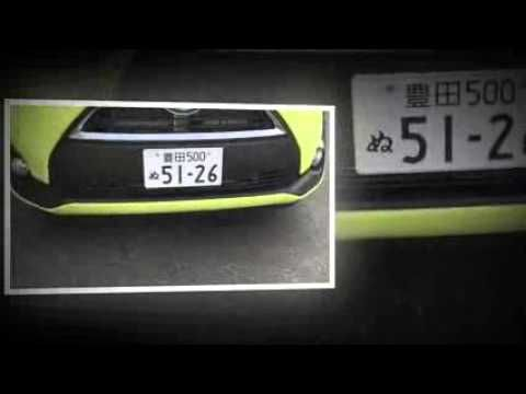 Spesifikasi dan Harga Toyota Sienta Terbaru | Ubatik