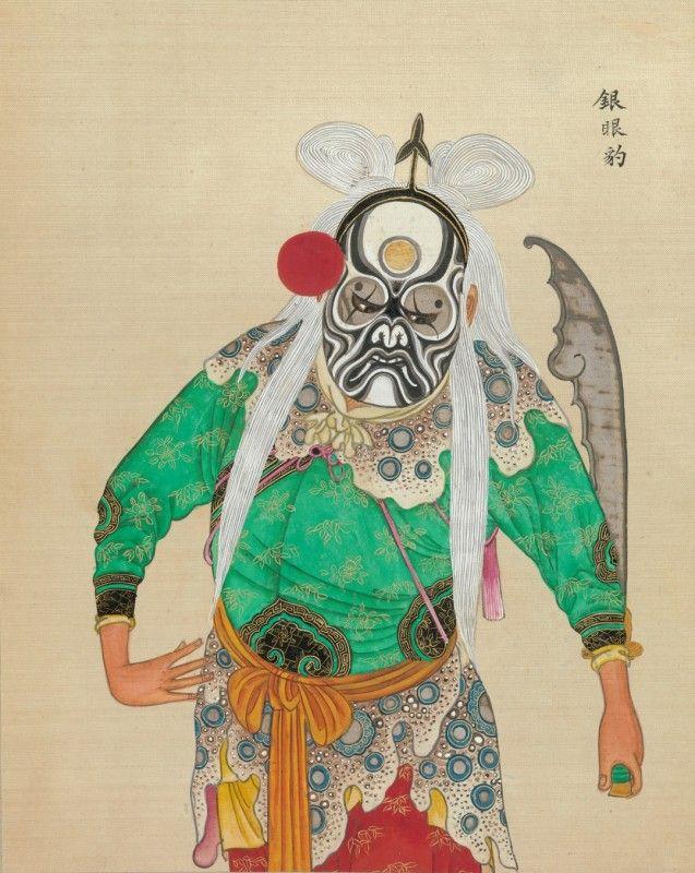 costume-maquillage-opera-chinois-09