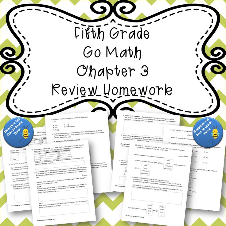 Fifth Grade Go Math Chapter 3 Review Homework in 2020 | Go ...