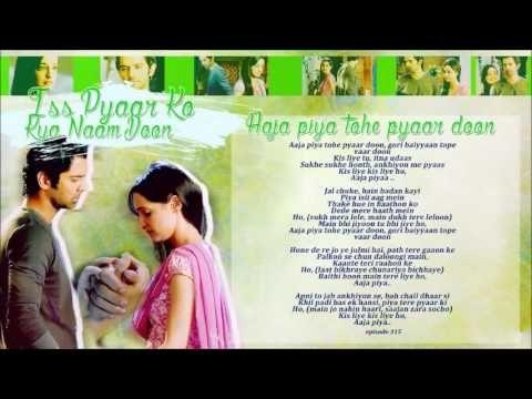 İPKKND - Aaja Piya Tohe Pyaar - YouTube