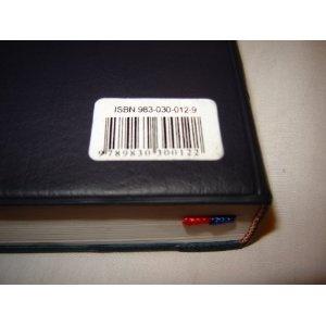 Alkitab / Berita Baik / Edisi Kedua - Perjanjian Baru and Lama / Malay Bible with Thumb index / Today's Malay Version Translation / Indonesia   $79.99