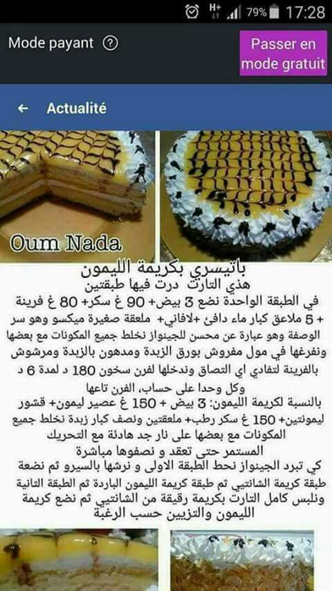 953 best gateau images on Pinterest Arabic food, Biscotti and Biscuit