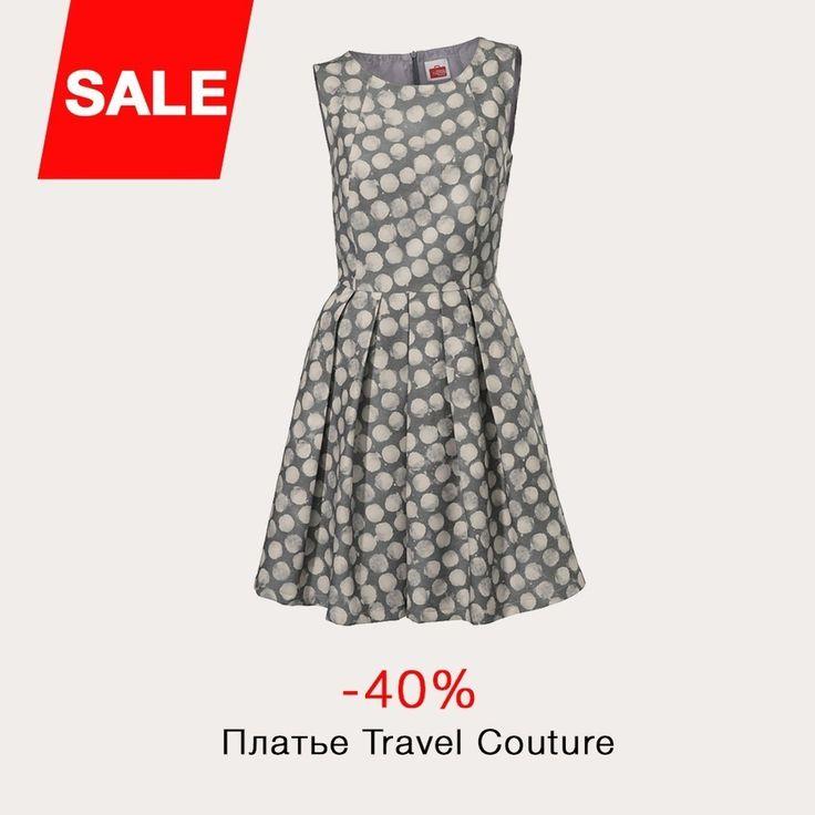 Скидка -40% Платье Travel Couture  Номер артикула: 20226263