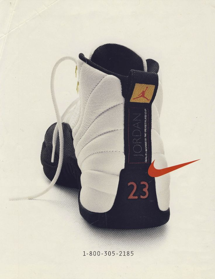 Air Jordan ✤ #stylefromachitownerseye