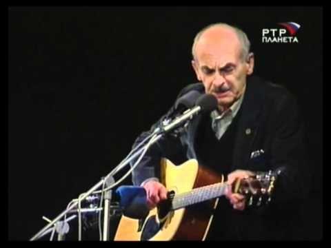 "Булат Окуджава ""Целый век играет музыка"""