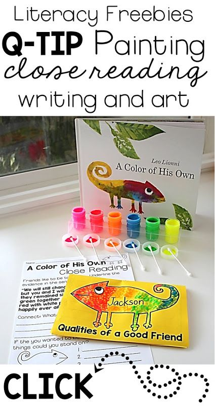 chameleons fun grab these freebies and up your classroom literacy with close reading use the book a color of his own and these freebies - A Color Of His Own Book