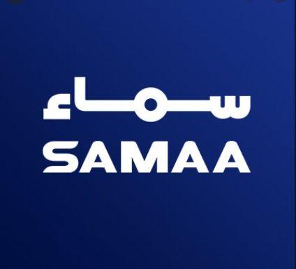 Watch SAMAA News Live, Samaa News Online Livestream 24/7 over internet, the breaking news, press conferences, breakin… in 2021 | Samaa news, Streaming tv, Live tv streaming