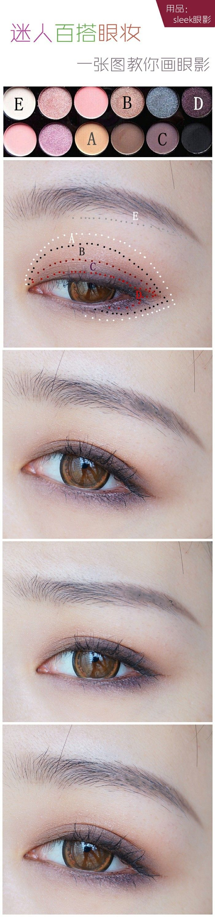 Korean make up!     #JoinNerium #DebbieKrug #NeriumKorea www.AsianSkincare.Rocks