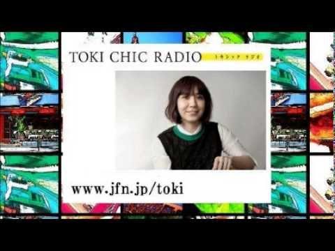 土岐麻子TOKI CHIC RADIO ゲスト:ジェーン・スー&渡辺シュンスケ - YouTube