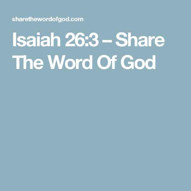 Isaiah 26:3 – Share The Word Of God