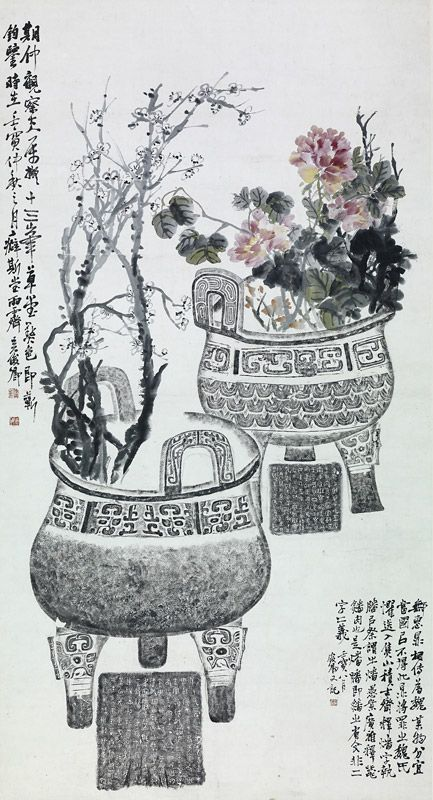 """Tracing the Past, Drawing the Future: Master Ink Painters in 20th-Century China : Wu Changshuo, Tripod Ding Cauldrons"""", 1902, Hanging Scroll, ink and color on paper."""
