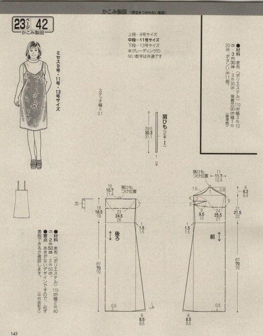giftjap.info - Интернет-магазин   Japanese book and magazine handicrafts - Lady Boutique 2017-07