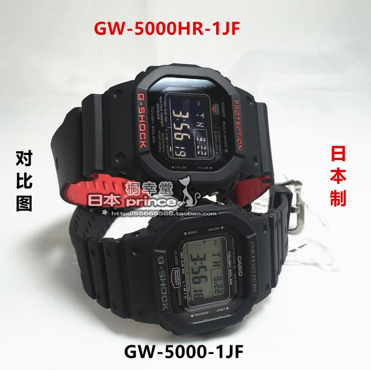 Casio GW-5000