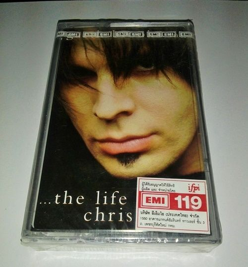 Garth Brooks - In the Life of Chris Gaines/ORG THailand Cassette Edition >>NEW<< #CountryRock