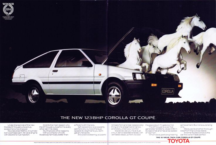 Vintage Ads: 1984 Toyota Corolla GT Coupé hooniverse.com