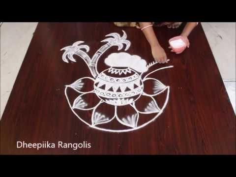sankranthi special rangoli II pongal special rangoli 2018 II sankranthi muggulu - YouTube