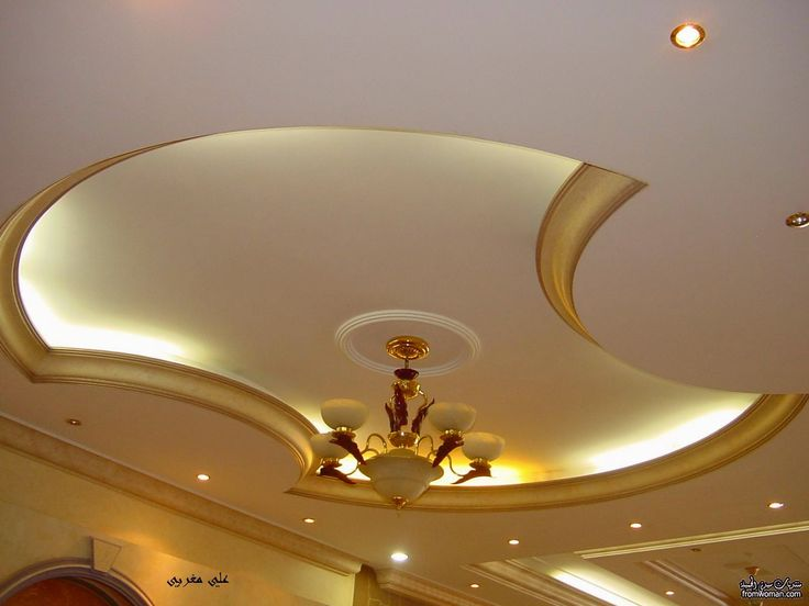 Curved Ceiling Design | Curved Gypsum Ceiling Designs For Living Room 2015