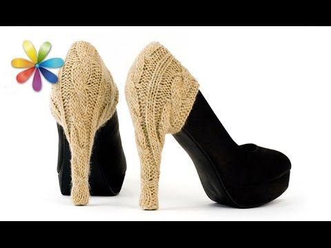 Вы будете самой стильной, если обновите старые туфли! – Все буде добре. Выпуск 778 от 22.03.16 - YouTube