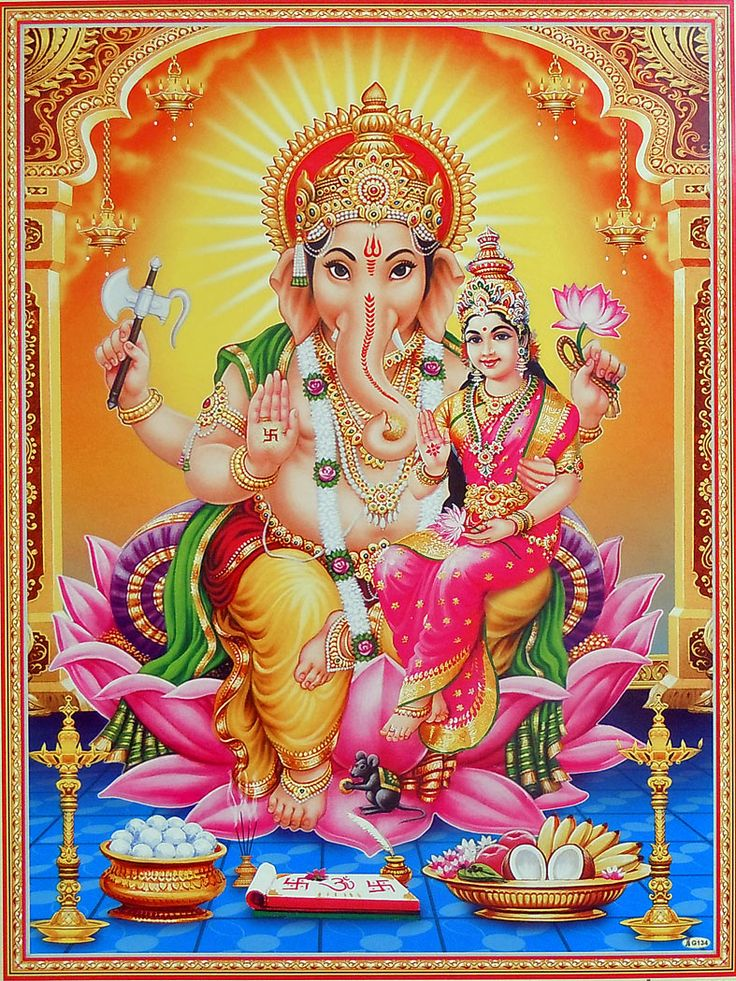 Ganesha with Riddhi (Reprint on Paper - Unframed)