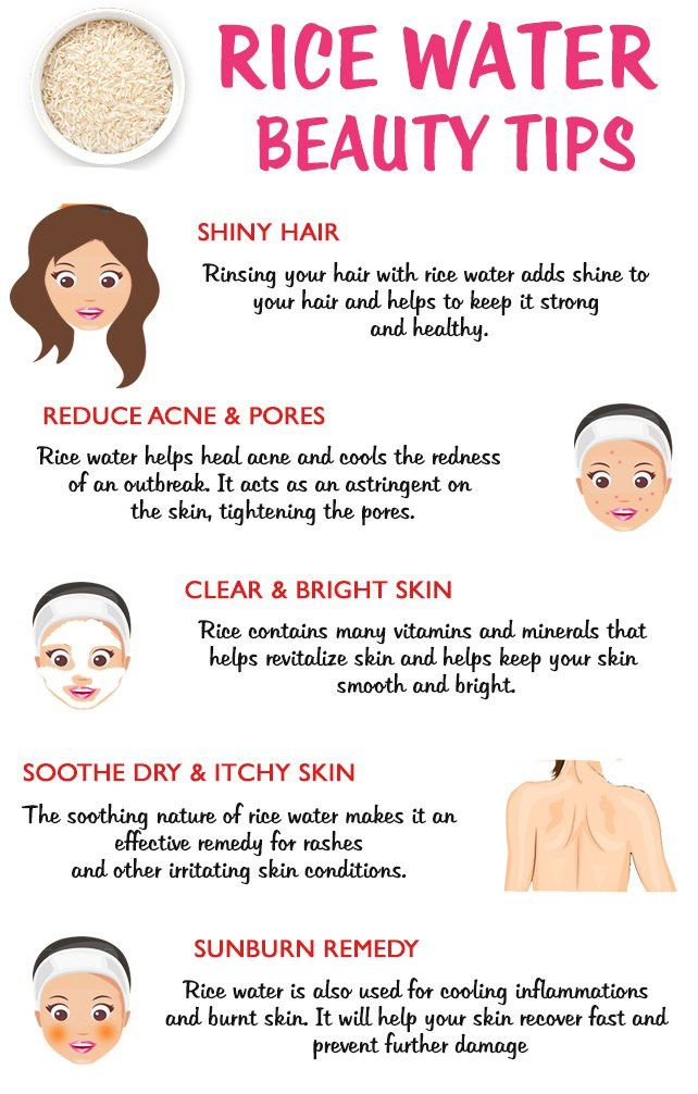 Rice Water Beauty Tips Skin Care Beauty Hacks Beauty Care
