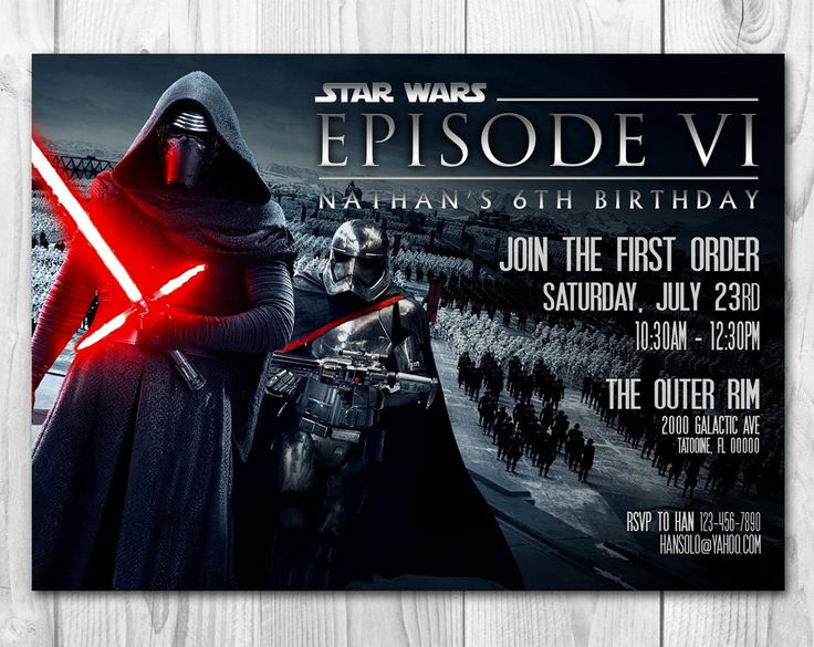 19 best star wars birthday invitations images on pinterest the force awakens invitations kylo ren captain by ashstudiodesigns find this pin and more on star wars birthday filmwisefo Image collections
