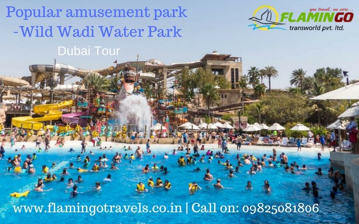 Wild Wadi Water Park: Most Engrossing Theme Park in #Dubai
