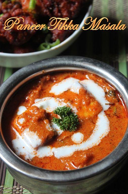 YUMMY TUMMY: Paneer Tikka Masala Recipe - Restaurant Style Recipes