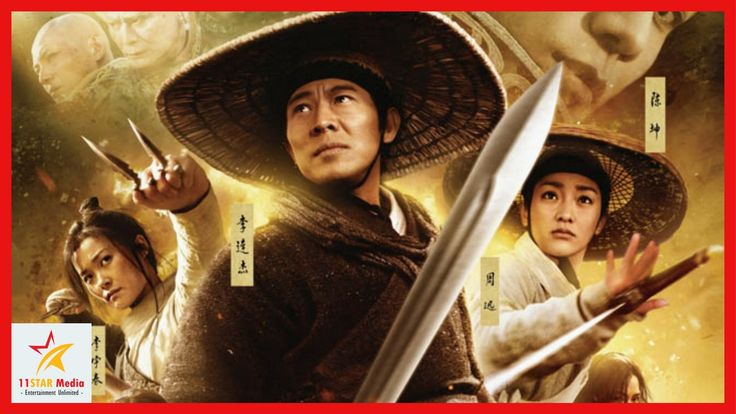82 Best Chinese Movies Images On Pinterest Action Movies