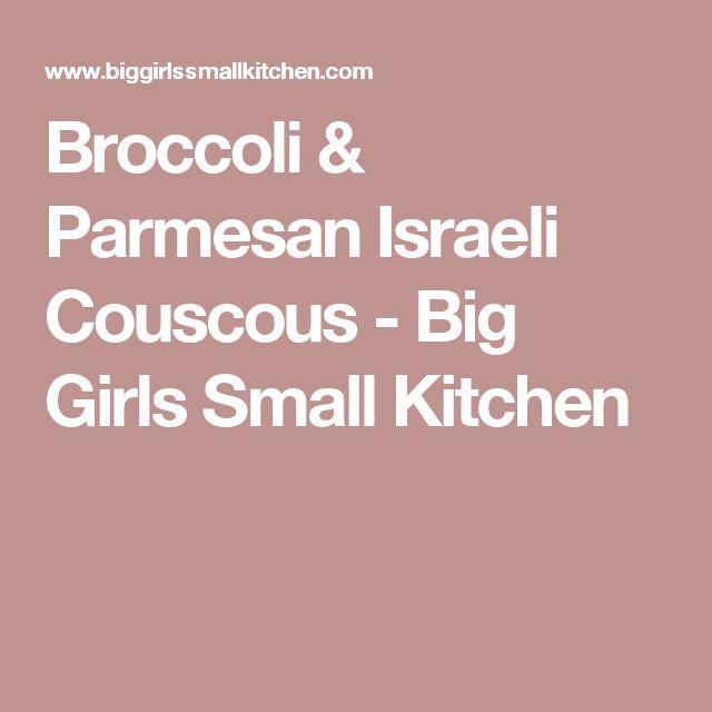17 Best ideas about Israeli Girls on Pinterest | Idf women ...