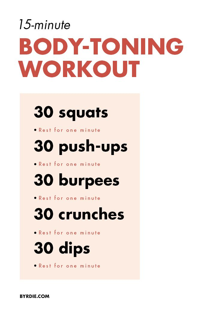 This 15-Minute Workout Will Tone Your Body in Just 3 Weeks via @ByrdieBeauty