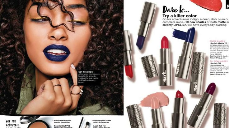 Introducing the New mark by Avon Daring, Brave, Flattering! Check out the new mark by Avon products now at www.youravon.com/wpharris