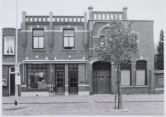 1975, Bakkerij Nico Smulders aan de Goirkestraat eind 1975