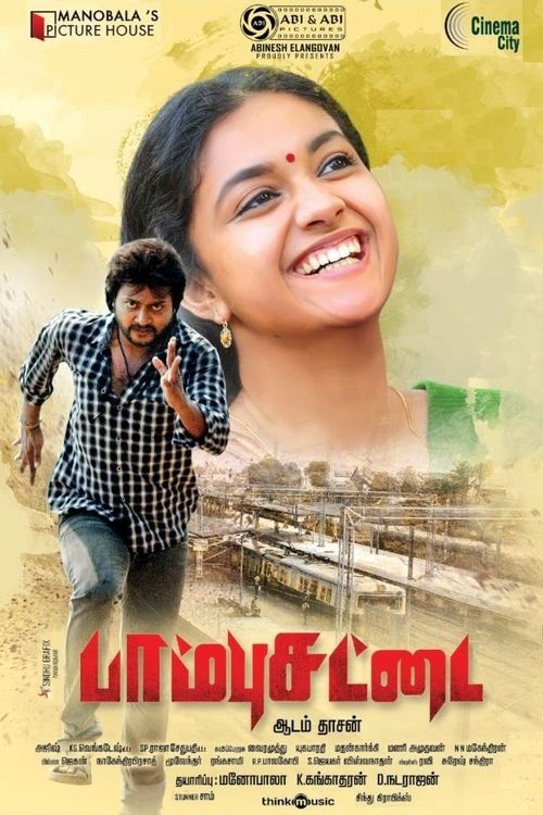 Paambhu Sattai 【 FuII • Movie • Streaming | Download  Free Movie | Stream Paambhu Sattai Full Movie HD Movies | Paambhu Sattai Full Online Movie HD | Watch Free Full Movies Online HD  | Paambhu Sattai Full HD Movie Free Online  | #PaambhuSattai #FullMovie #movie #film Paambhu Sattai  Full Movie HD Movies - Paambhu Sattai Full Movie
