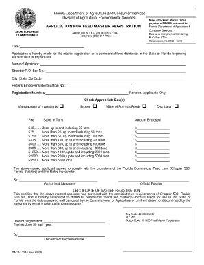 master feed registration form online