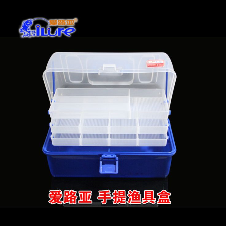==> [Free Shipping] Buy Best iLure 33.51720cm Pesca Plastic Portable Fishing Box Fish Minnow Fishing Accessories Ferramentas Box Carp Fishing Tackle Online with LOWEST Price | 32771274041